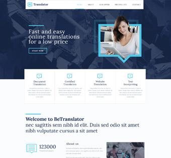 طراحی سایت حرفه ای ترجمه