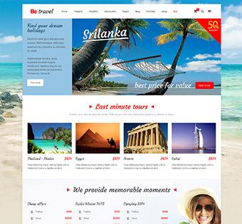 طراحی سایت حرفه ای توریستی