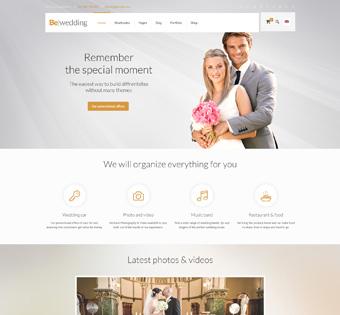 طراحی سایت حرفه ای عروسی